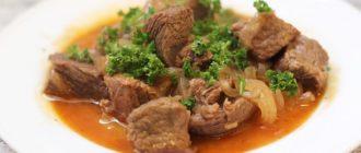 Что приготовить из говядины на второе быстро и вкусно