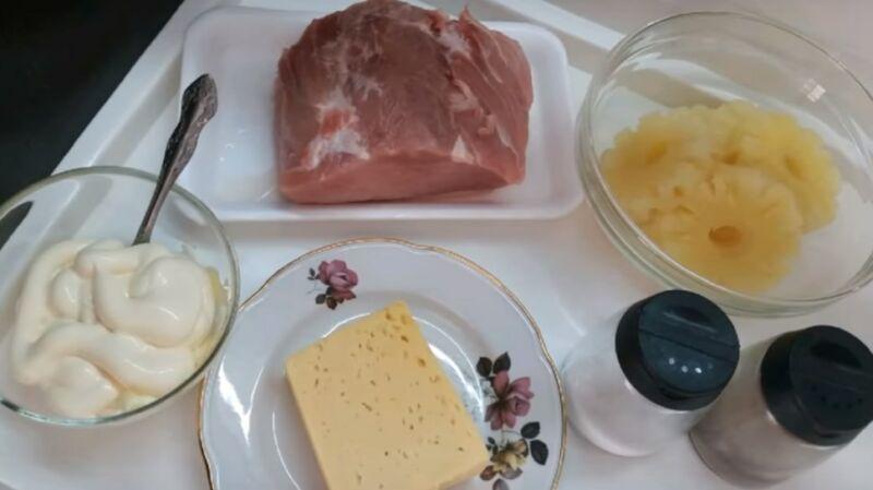 с ананасом и сыром в духовке 1