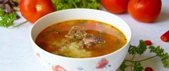 Суп харчо – рецепт классический из говядины с рисом
