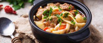Лагман рецепт классический из говядины с овощами