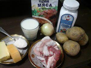 Мясо по капитански – рецепт приготовления