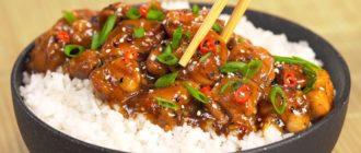 Курица терияки рецепт на сковороде простой