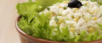 Салат курица с ананасами рецепт классический