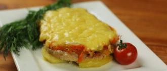 Мясо по-французски из говядины в духовке рецепты