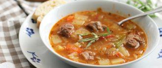 Суп из баранины какой самый вкусный