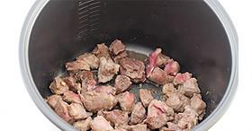 мясо порезать