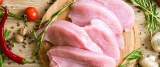 Что приготовить из филе индейки быстро и вкусно