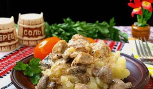 блюдо из филе индейки и грибов