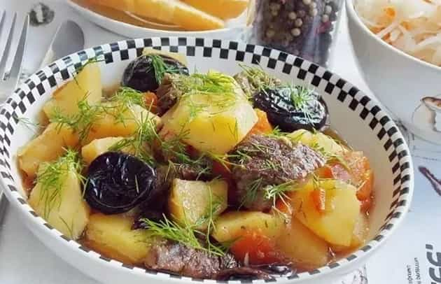Жаркое из говядины, картофеля и чернослива