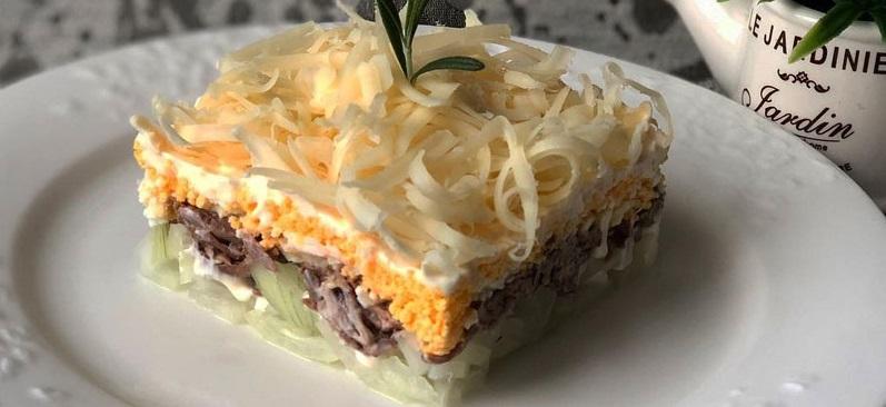 Мужские грезы салат рецепт с говядиной