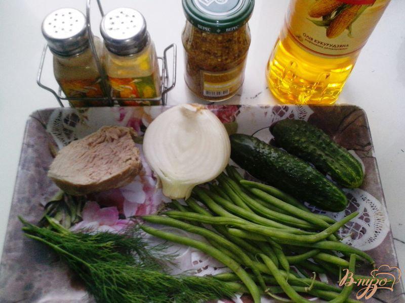 Фото приготовление рецепта: Салат со стручковой фасолью и говядиной шаг №1