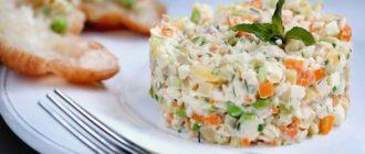 Салат из говядины отварной с солеными огурцами